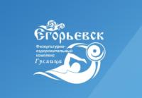 egorievsk