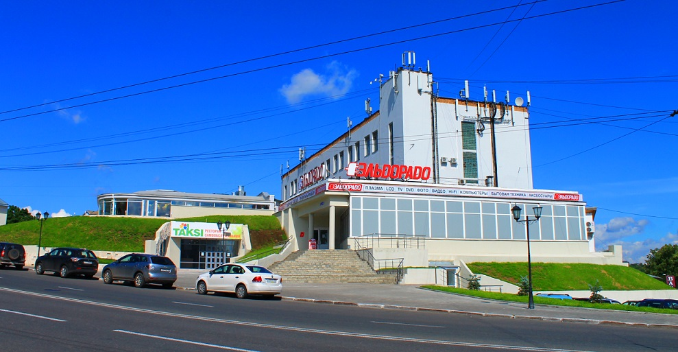 Торгово- офисный центр Нерль
