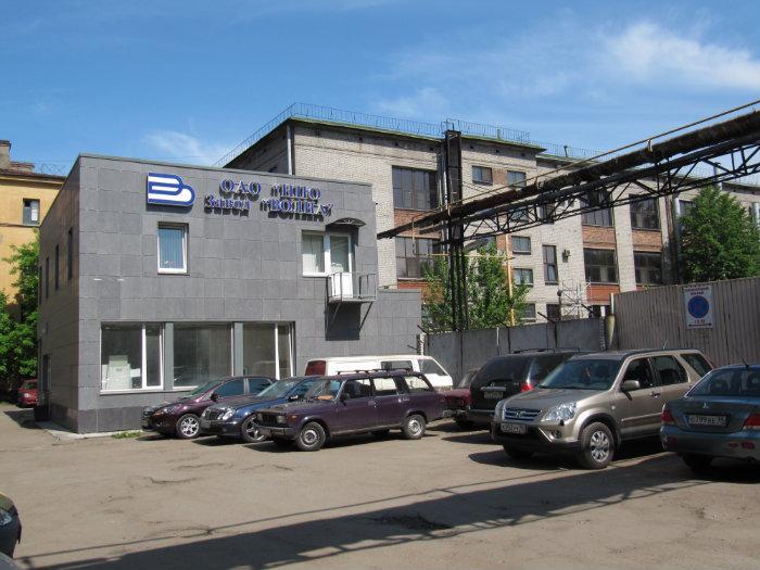 Завод Волна